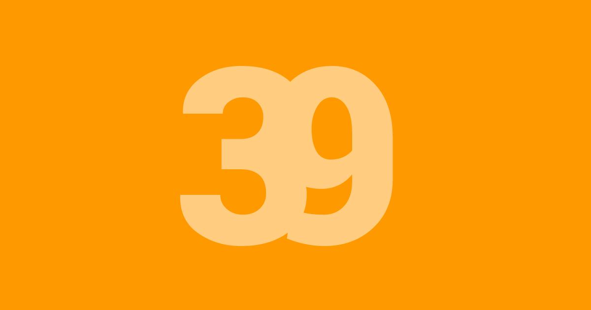 steuerlinks 39. KW